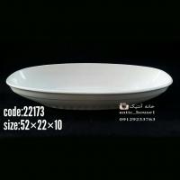 ژاردين چینی سفید ممتاز کد 22173