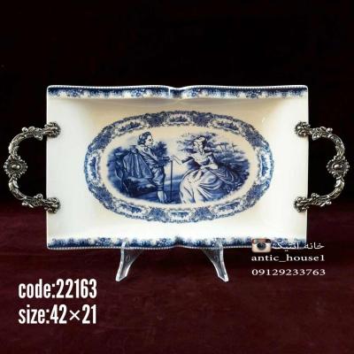 سینی چینی مستطيل تخت کوچک دومينوآبي کد 22163