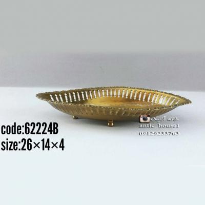 سینی برنجی لوزي نيمگود بزرگ کد 62224B